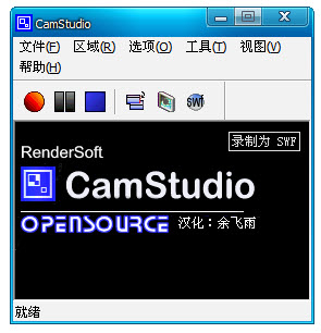 发掘最好的屏幕录像软件