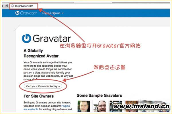 Gravatar全球通用头像注册使用教程图解