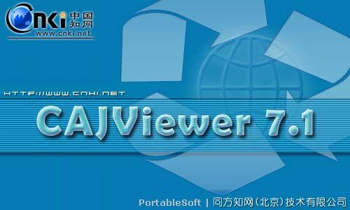 CAJ、NH、KDH阅读器:CAJViewer完整功能绿色版