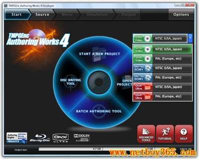 TMPGEnc DVD Author 3.1.1.174 中文版(绿色版)