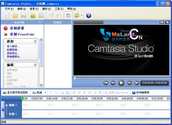 Camtasia Studio v6.0.3 汉化版,屏幕录像,QQ视频录像软件!